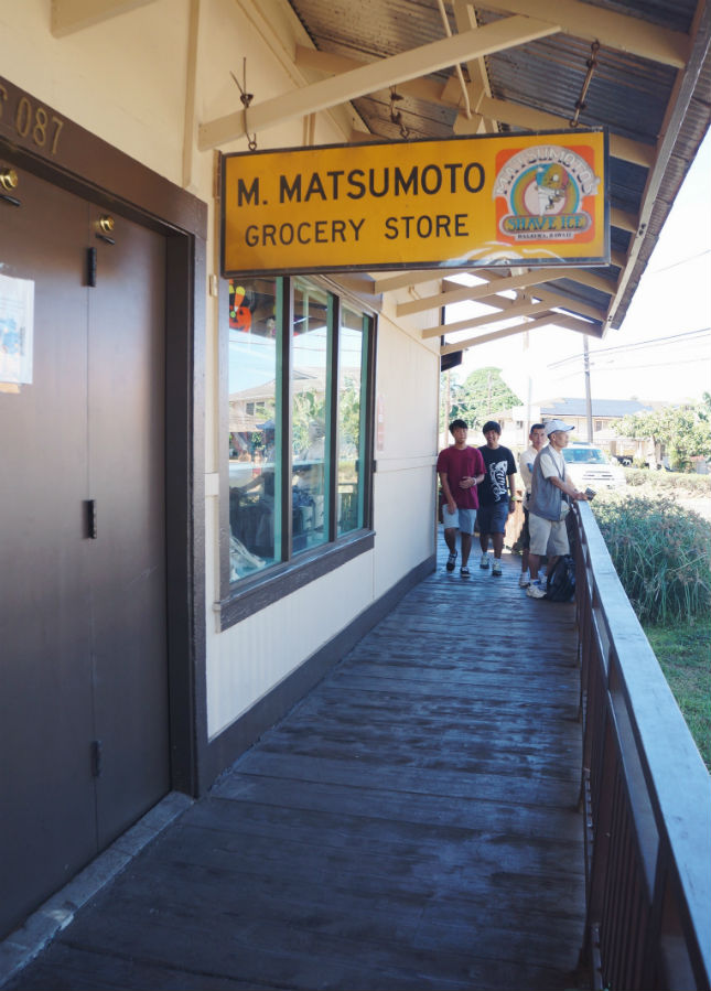 matsumoto shaved ice ohau hawaii